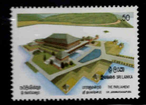 Sri Lanka Scott 638  MNH** 1982 stamp