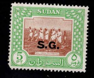 SUDAN Scott o55 MH* official  stamp