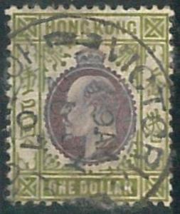 70380k -  HONG KONG - STAMPS: Stanley Gibbons #  86 -  USED