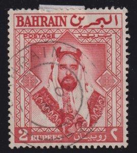 Bahrain 127 Sheik Surman bin Hamad Al Kalilah 1960