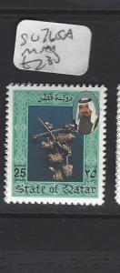 QATAR  (PP1906B)   25 DH  SG 765A     MNH