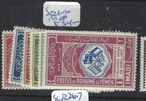 YEMEN (P1604B)  SG 21-26     TO 1 IMADI  MNH