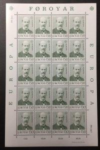 Faroe Islands 1980 #53 Sheet, MNH, CV $8