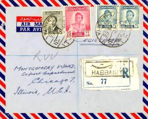 Iraq 15f, 28f (2) and 75f King Faisal II 1955 Habbaniya, Reg. Registered Airm...