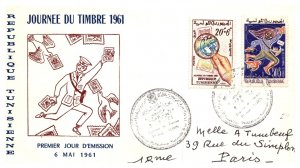 Tunisia, Worldwide First Day Cover