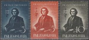 Yugoslavia #257-9 F-VF Unused  (V1164)
