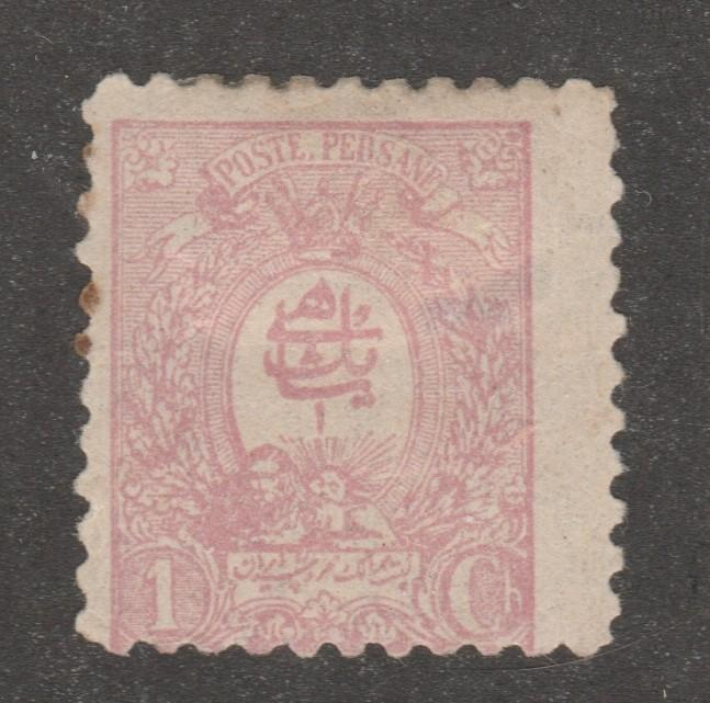 Iran Scott# 73, mint hinged, HR,Pale rose, 1 ch, #AOO37