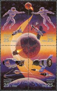 Russia #6080-6083 Space Accomplishments MNH Block of 4
