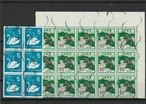 Japan Bonsai Trees & Swans Used Stamps Ref 26133