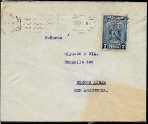 AAMER-20 PARAGUAY 1948 COVER 7 PS TO ARGENTINA WITH RECEPTION