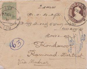 India 1/2a KGV on 1a KGV Envelope 1926 R-1, Set 1 t Kondanoo. Crease at left,...