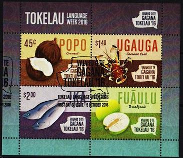 Tokelau. 2016 Miniature Sheet.  Fine Used