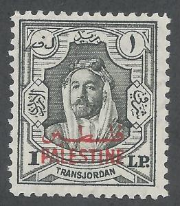 JORDAN OCCUPATION OF PALESTINE 1948 KING 1 POUND TOP VALUE