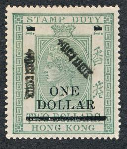 HONG KONG 67 MINT HINGED WITH REMNANT, $1 ovprt on $2 Sage Green