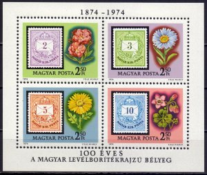 Hungary. 1974. bl105. Stamps on stamps. MNH.
