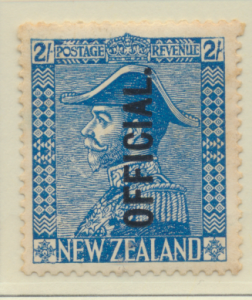 New Zealand Stamp Scott #O56, Mint Hinged - Free U.S. Shipping, Free Worldwid...