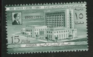 Jordan Scott 368 Arab League Center Cairo MNH** 1960