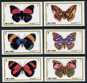 Umm Al Qiwain MNH Set Of 6 butterflies Insects 1972