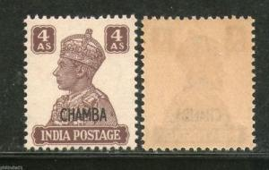 India CHAMBA State KG VI 4As Postage Stamp SG 116 / Sc 97 Cat. £20 MNH