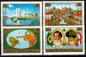 Lebanon #C686-9 MNH CV $9.65 (X3371)