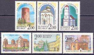 Belarus. 1992. 8-13. Architecture. MNH.