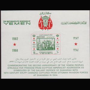 YEMEN KINGDOM 1966 - MI# B33 S/S Sahara Battle NH