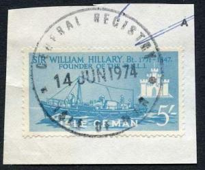 Isle of Man 5/- Blue QEII Pictorial Revenue CDS On Piece