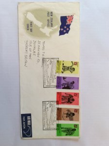 1974 Commonwealth Games FDC to Isle of Man. Post marked Main Stadium