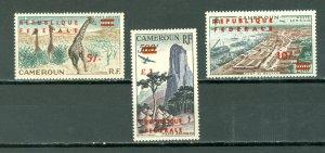CAMEROUN AIR #C38-40...OVPT SET...MNH...$67.00