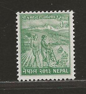 NEPAL SC# 84  F/MOG