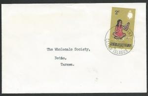 GILBERT & ELLICE IS 1968 2c local rate cover BAIRIKI TO BETIO..............25840