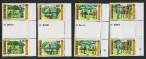 1979 Scouts Dominica Girl Guides 50th anniversary gutter pairs