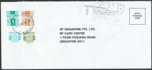 SINGAPORE 1990 taxed cover with postage dues. PASAR PANJANG cds...........10077