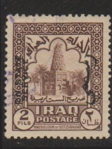 Iraq Sc#O91 Used