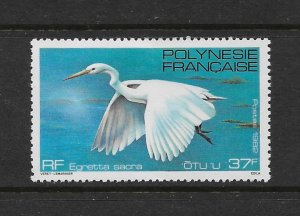 BIRDS - FRENCH POLYNESIA #370 SACRED EGRET  MH