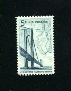 USA #1258  used 1964 PD .08