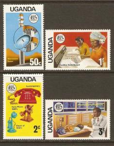 Uganda #147-50 NH Telecommunications