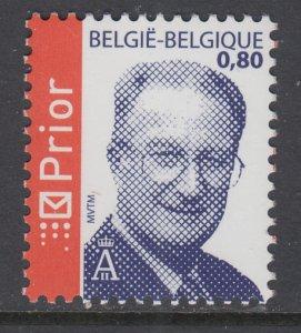 Belgium 1891 MNH VF