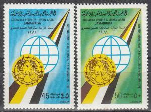 Libya #958-9 MNH F-VF   CV $2.60 (V4375)