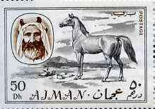 Ajman 1967 Horse 50Dh from Transport perf set of 14 unmou...