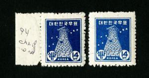 Korea Stamps # 94+94a VF Signed Version w/ Original OG NH Catalog Value $375.00