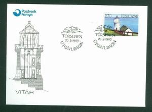 Faroe Islands. FDC Cachet 1985. Lighthouse. Scott # 130