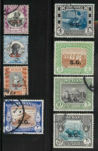 Sudan O48-O59 Used VF missing O51, O53, O56, O57