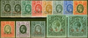 Tanganyika G.E.A 1917-21 Extended set of 13 to 1R SG45-55a V.F Very Lightly Mtd