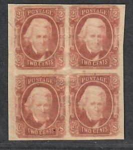 $CSA Sc#8 M/H/VF, block of 4 OG, Confederate stamp, Cv. $375