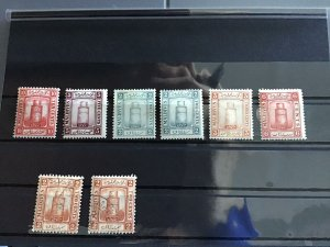Maldives mounted mint and used  stamps R24737