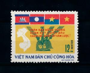 [93688] Vietnam North 1970 Indo-China Summit Conference Flags  MNH