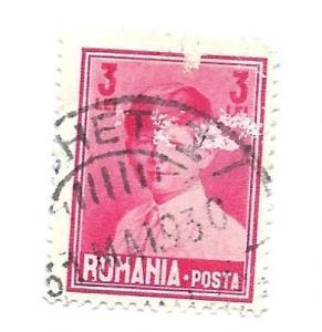 Romania 1928 - Filler - Scott #325 *