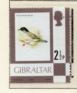 Gibraltar 1977 QEII Early Issue Fine Mint Unmounted 2.5p. NW-99225