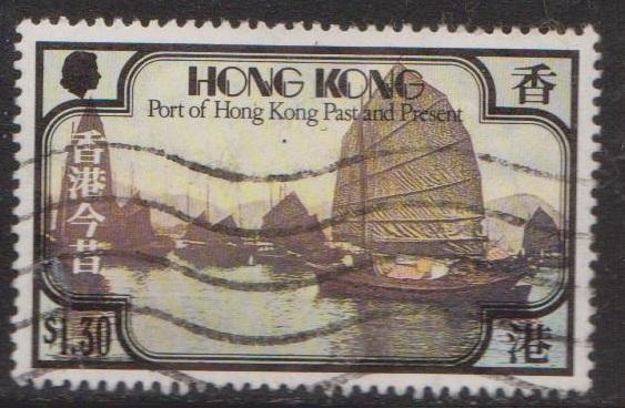 HONG KONG Scott # 382 - Used - Port Of Hong Kong Issue